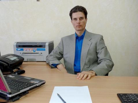 Андрей Леонидович Волченко - руководитель компании